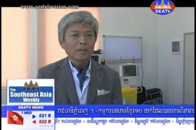 SEA Television (東南アジアテレビ)
